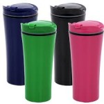 Many Advantages of Travel Mugs